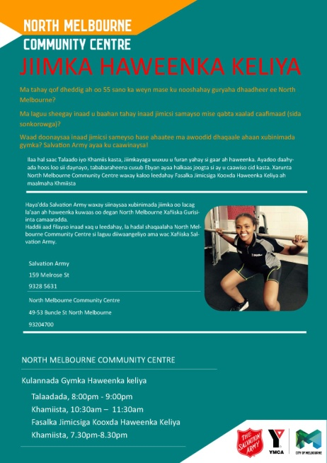 North Melbourne Community Centre's Women Only gym sessions promotional flyers